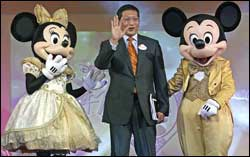 Click image for larger version  Name:5_2013021823374798667disney2.jpg Views:1 Size:9.7 KB ID:25595