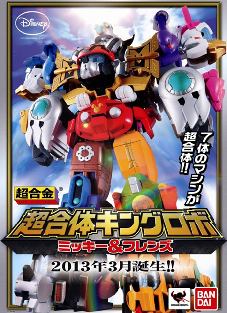Click image for larger version  Name:chogokin-king-robo-micky-friends-pa.jpg Views:1 Size:160.4 KB ID:26948